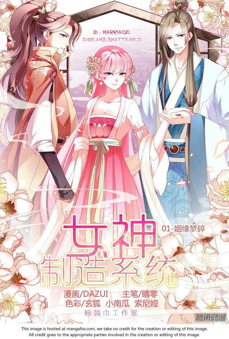 Goddess Creation System 1: 01- Marriage Dreams Shattered at MangaFox.la