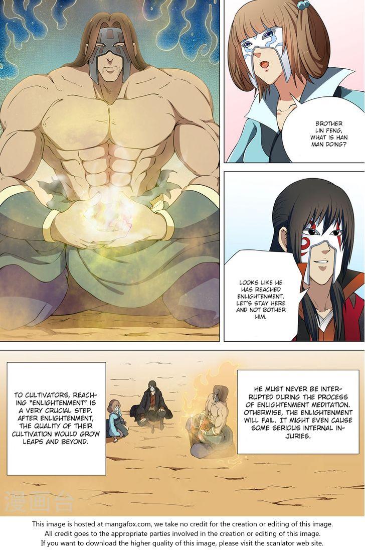 God of Martial Arts 6.3: Earth Spirit (3) at MangaFox.la