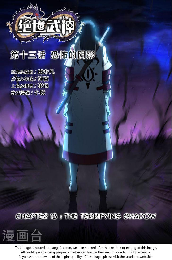 God of Martial Arts 13.1: The Terrifying Shadow (1) at MangaFox.la
