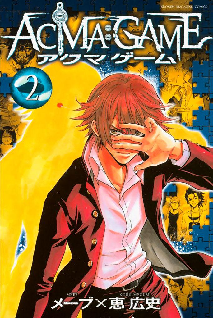 Acma:Game 6 at MangaFox