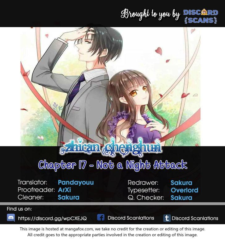 Zhiran Chenghun 17: Not A Night Attack at MangaFox.la