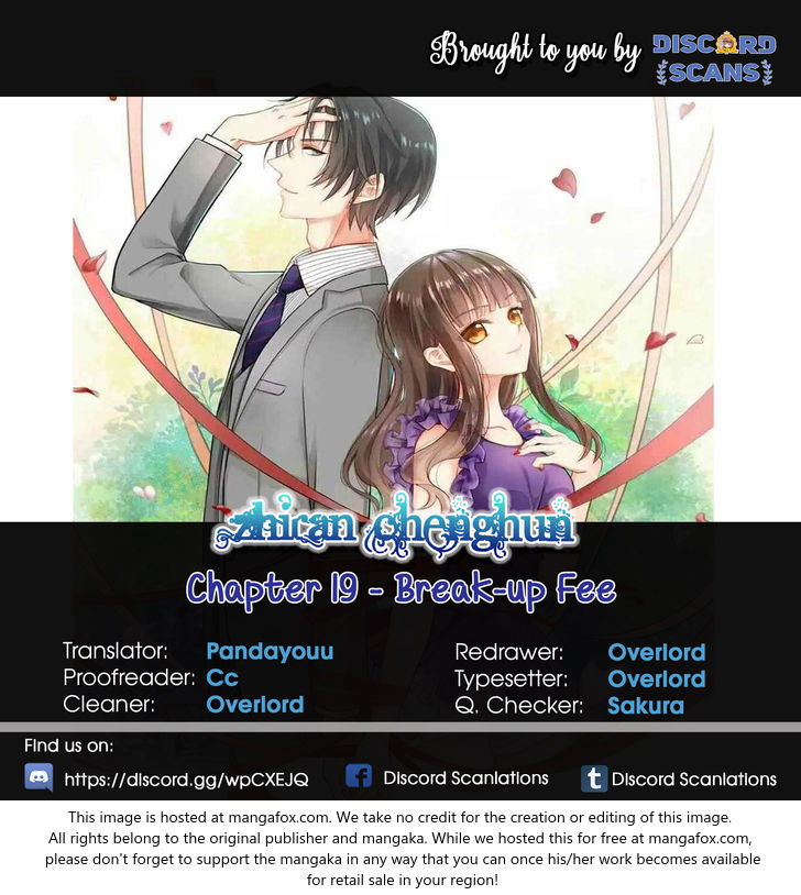 Zhiran Chenghun 19: Break-Up Free at MangaFox.la