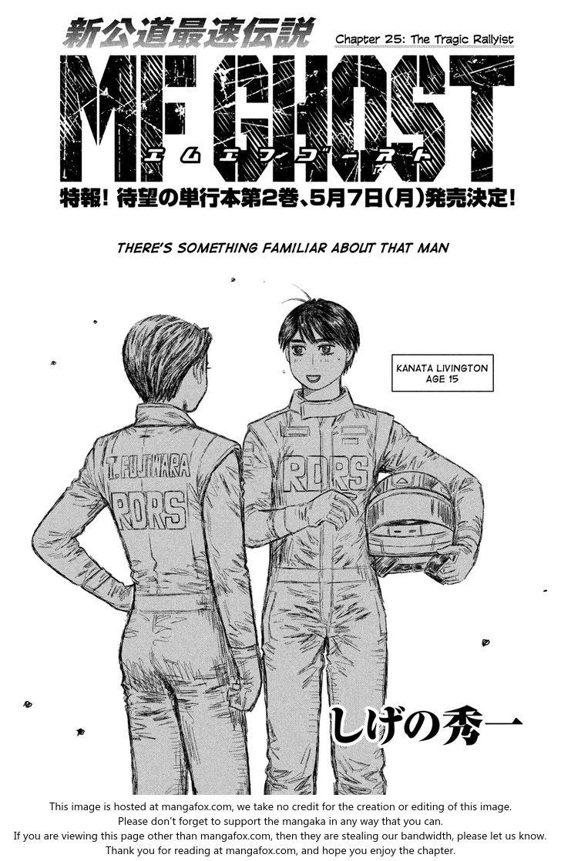 MF Ghost 25: The Tragic Rallyist at MangaFox