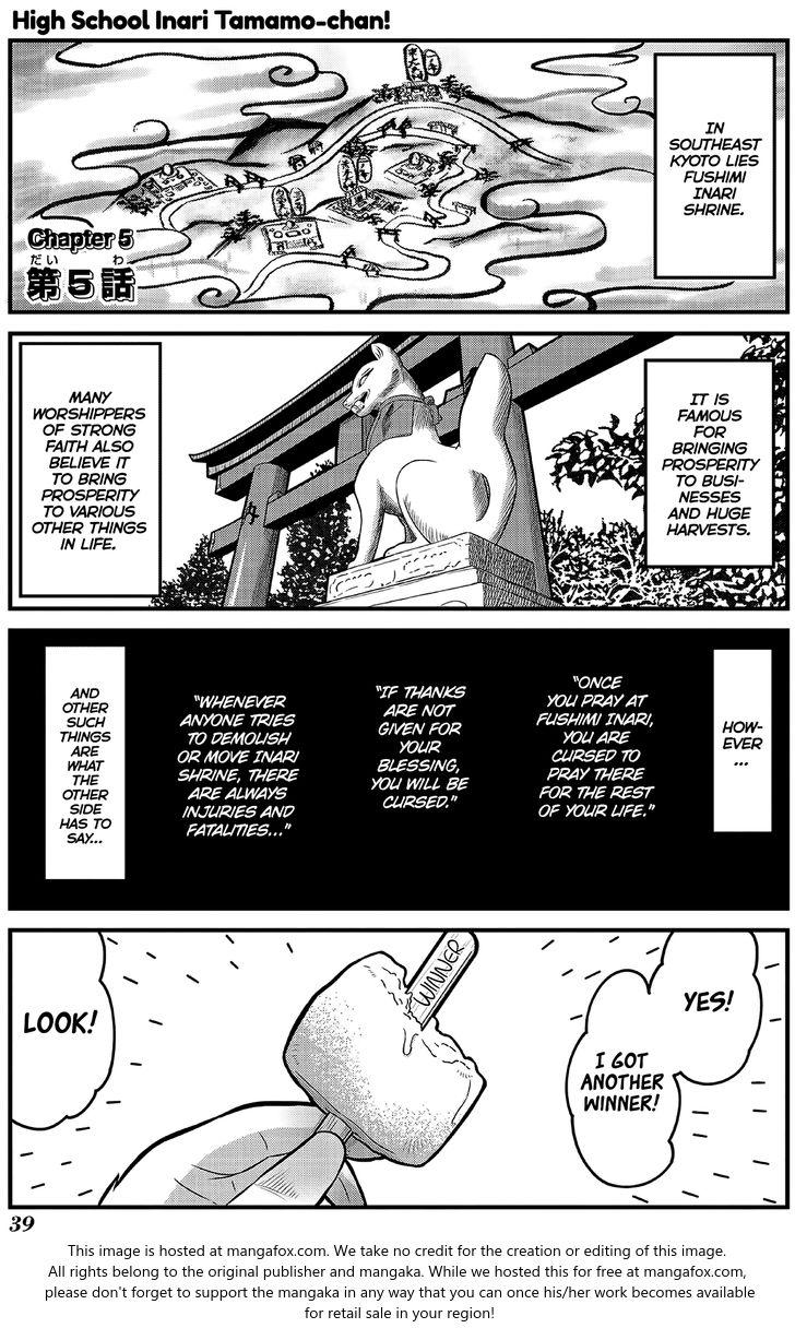 High School Inari Tamamo-chan! 5: Ch.5&Ch.6 at MangaFox.la