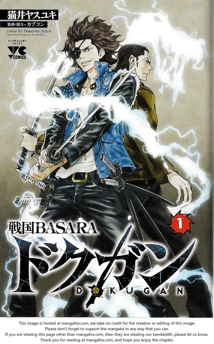 Sengoku Basara Dokugan 1 at MangaFox
