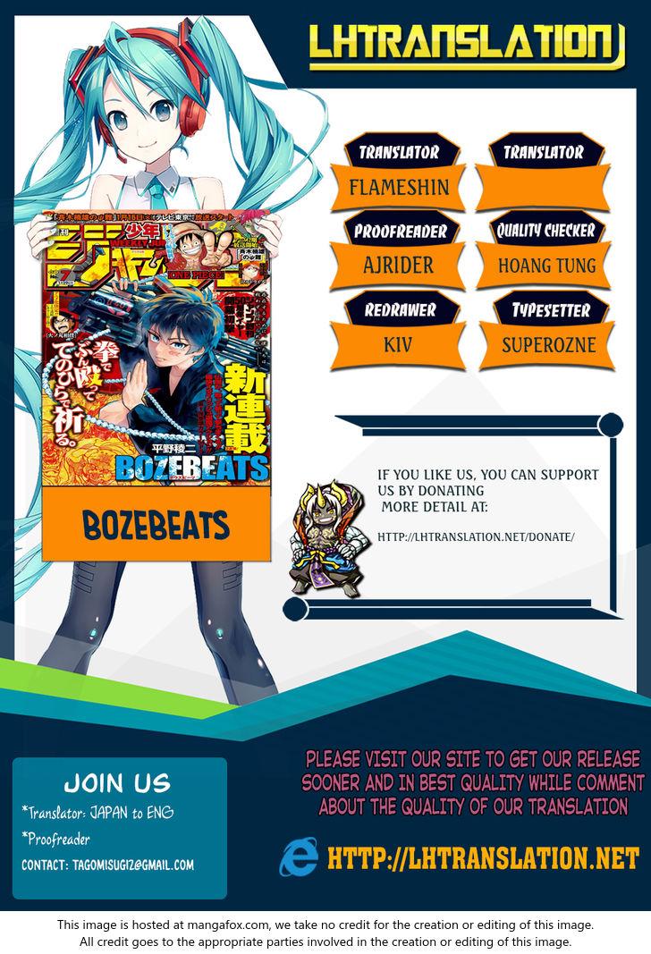 BOZEBEATS 10: The Evil Spirit Raid② at MangaFox