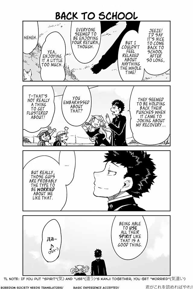 Manabi Ikiru wa Fuufu no tsutome 13: Back to School at MangaFox