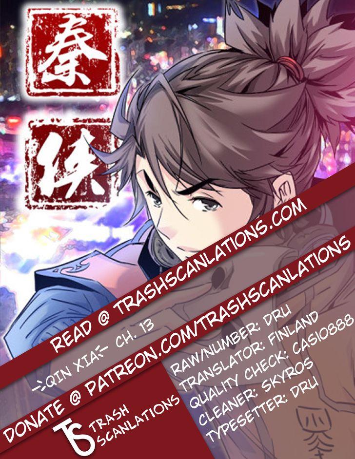 Qin Xia 13 at MangaFox