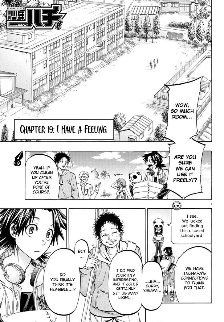 Shuukan Shounen Hachi 19: I Have a Feeling at MangaFox