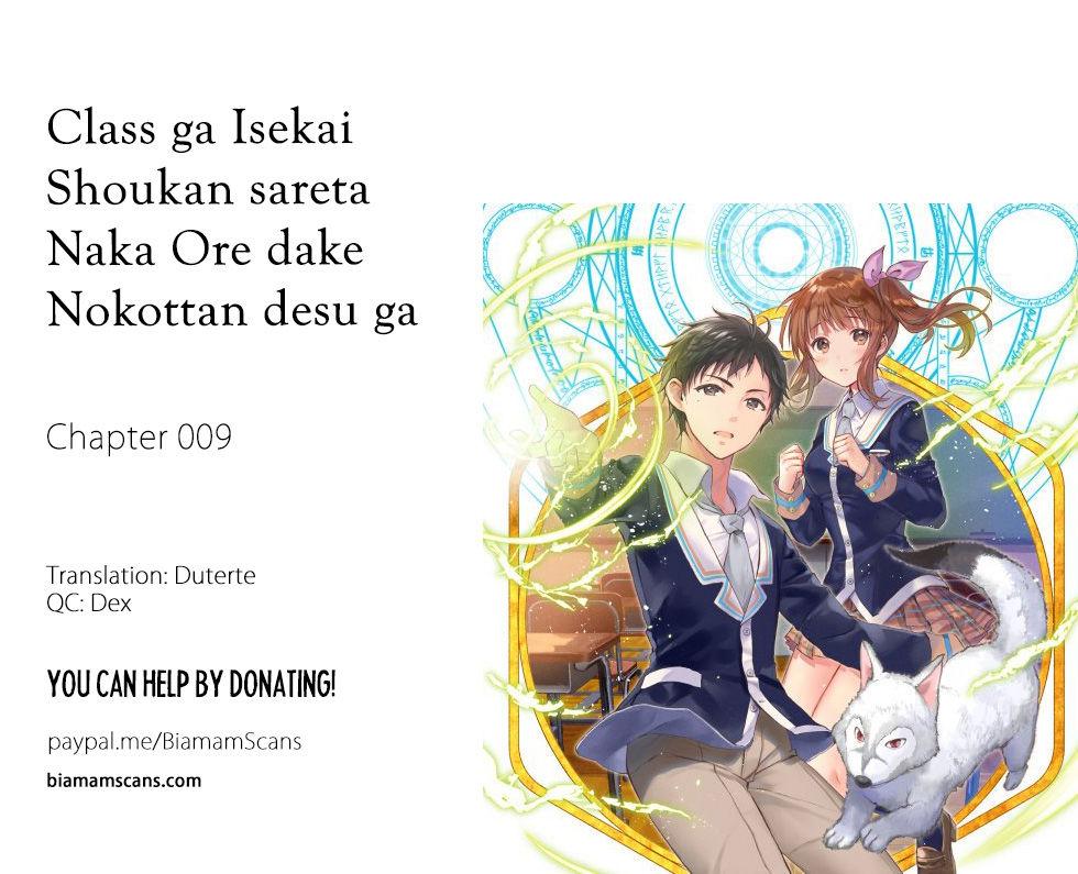 Class ga Isekai Shoukan sareta Naka Ore dake Nokotta n desu ga 9 at MangaFox