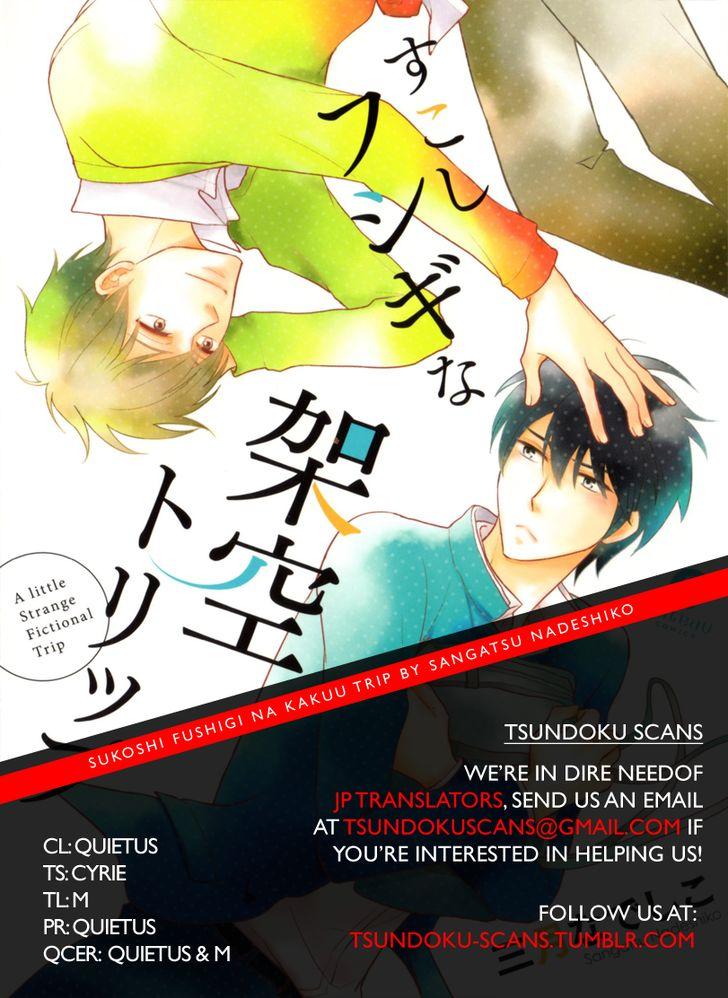 Sukoshi Fushigi na Kakuu Trip 5: Wailing Cinema at MangaFox