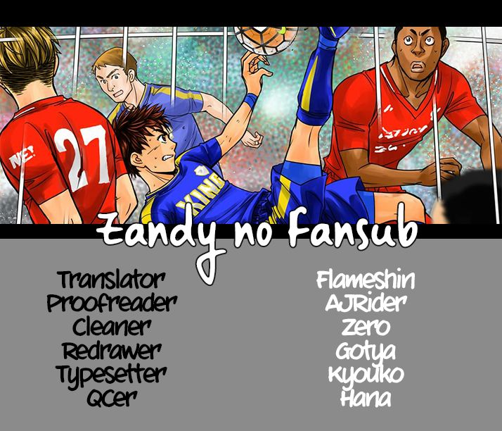 Whistle! W 2: Kouga and Takumi(Part 1) at MangaFox