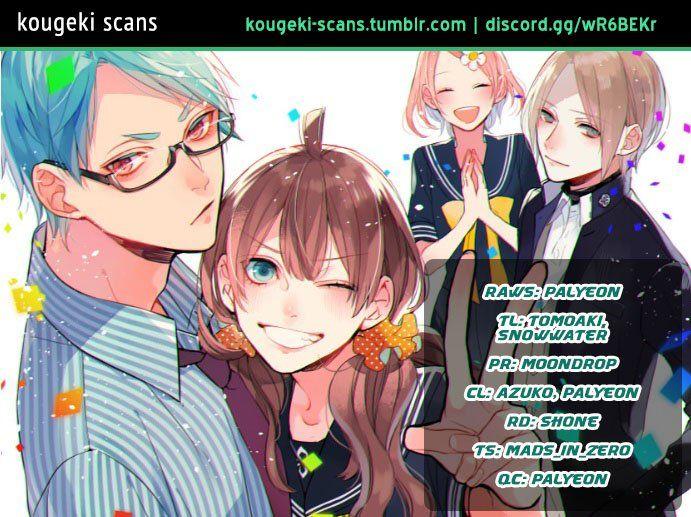 Shinizokonai Agape 6: Amorphous Feelings at MangaFox