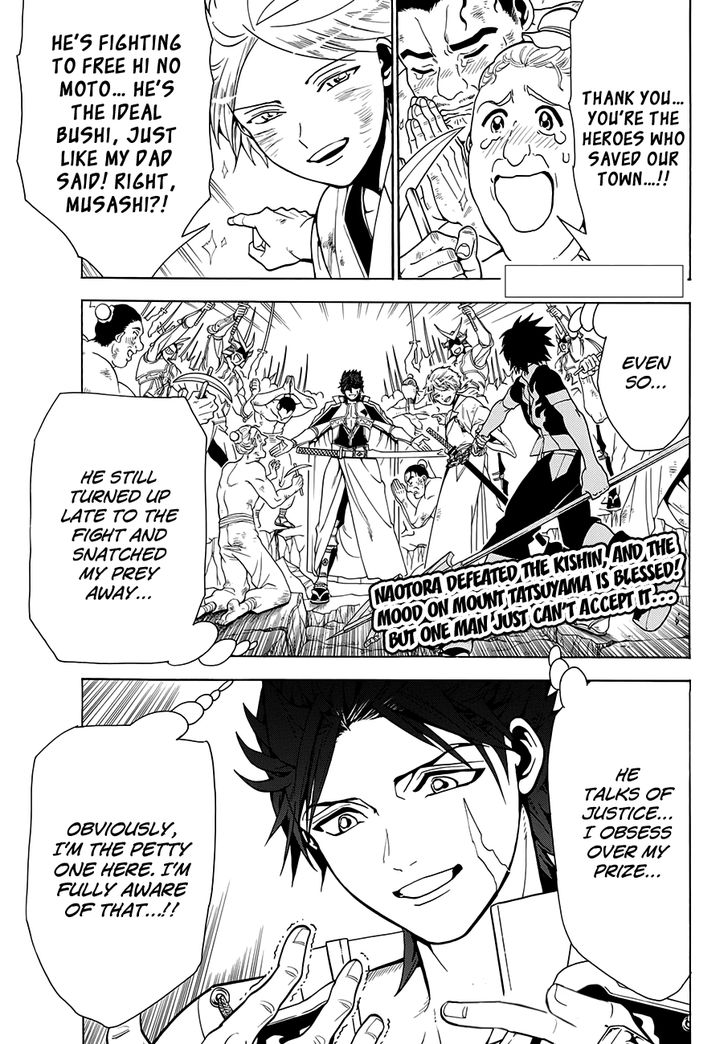 Orient 6: Complaint at MangaFox