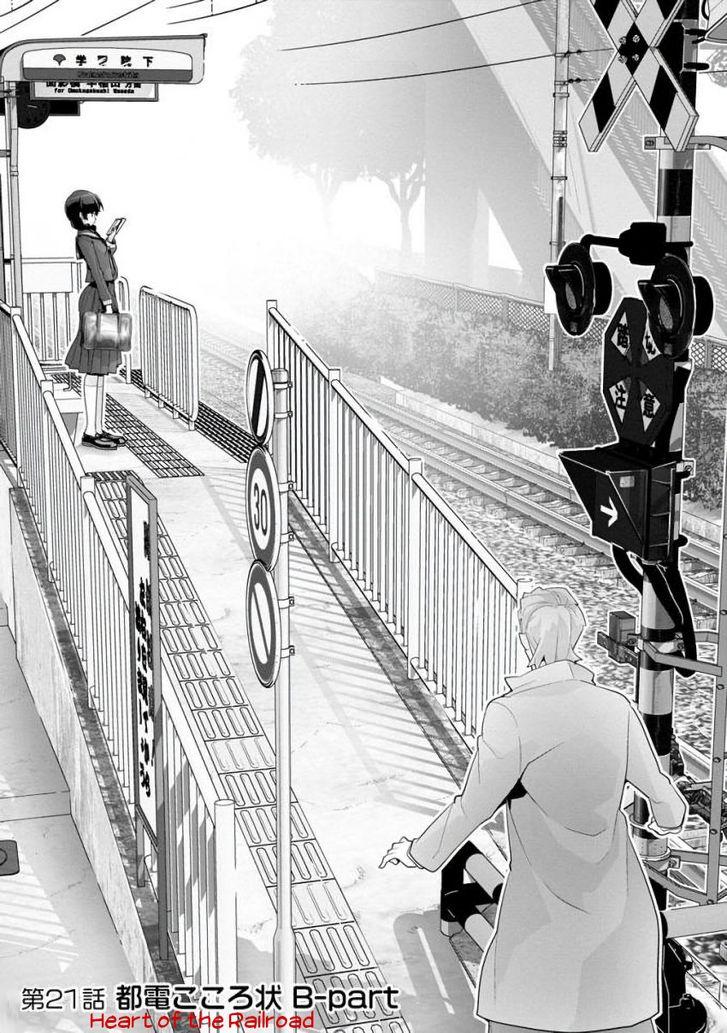 Fumikiri Jikan 21: Heart of the Railroad (Part-B) at MangaFox