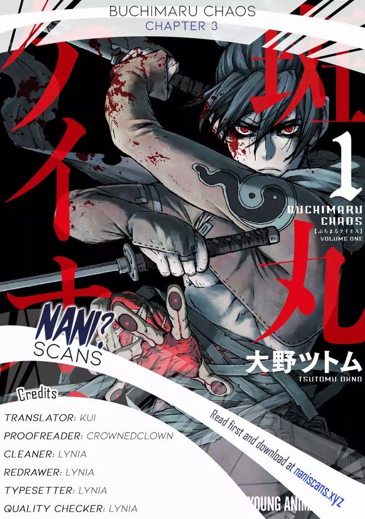 Buchimaru Chaos 3: Entangle at MangaFox
