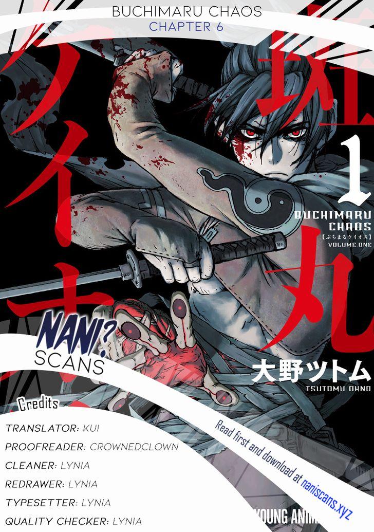 Buchimaru Chaos 6: Separation at MangaFox