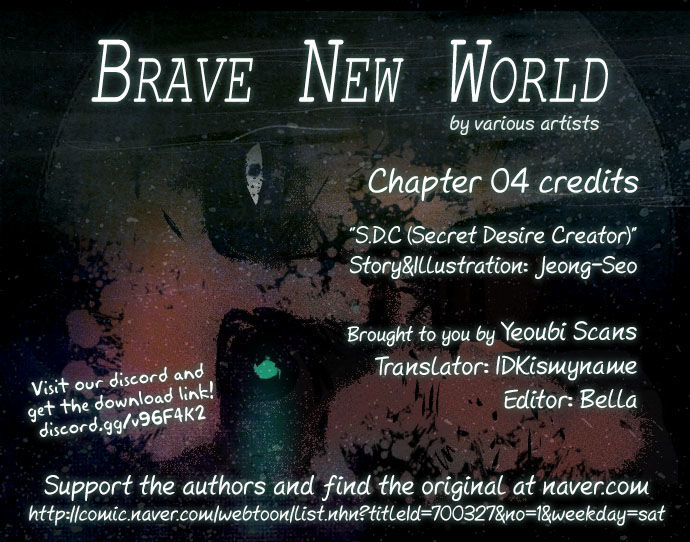 Brave New World (Naver) 4: S.D.C (Secret Desire Creator) at MangaFox