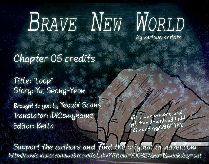 Brave New World (Naver) 5: Loop at MangaFox