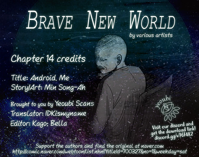 Brave New World (Naver) 14: Android, Me at MangaFox