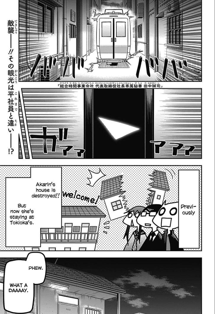 Sougou Jikan Jigyou Kaisha Daihyou Torijimariyaku Kaichou Senzoku Hisho Tanaka Seiji 7: Enter the Chief Clerk at MangaFox