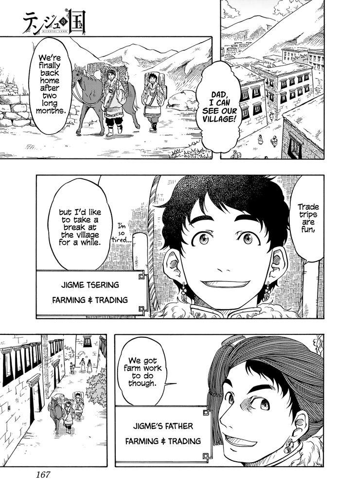 Tenju no Kuni 5: Goddess at MangaFox