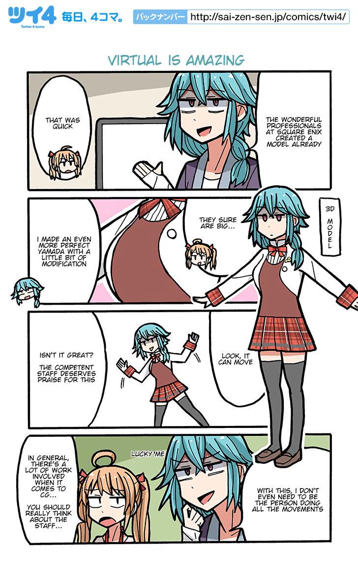 Lazy Idol Yamada's Life as an Youtuber 29: Virtual is Amazing at MangaFox