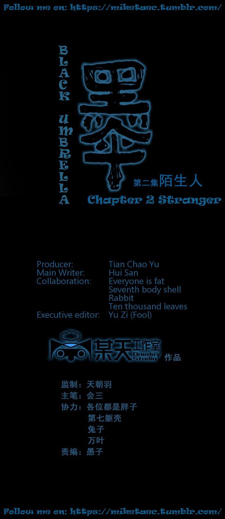 Black Umbrella 2: stranger at MangaFox