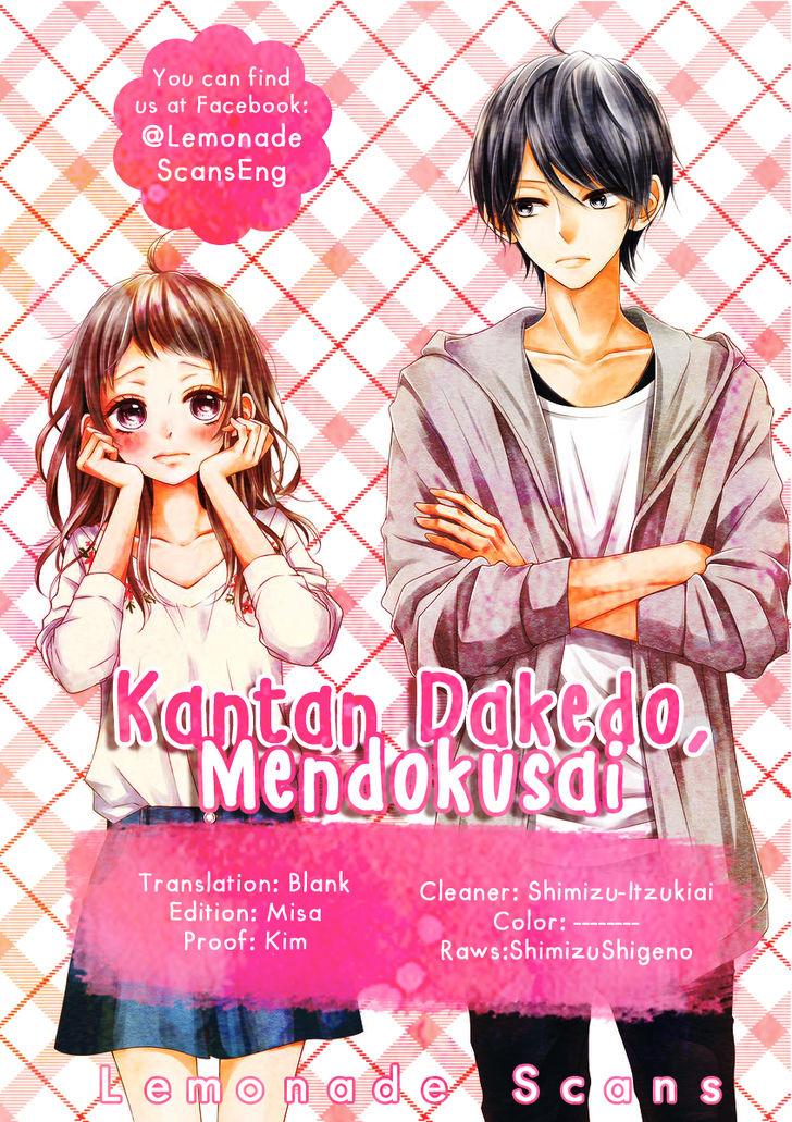 Kantan Dakedo, Mendokusai 1 at MangaFox