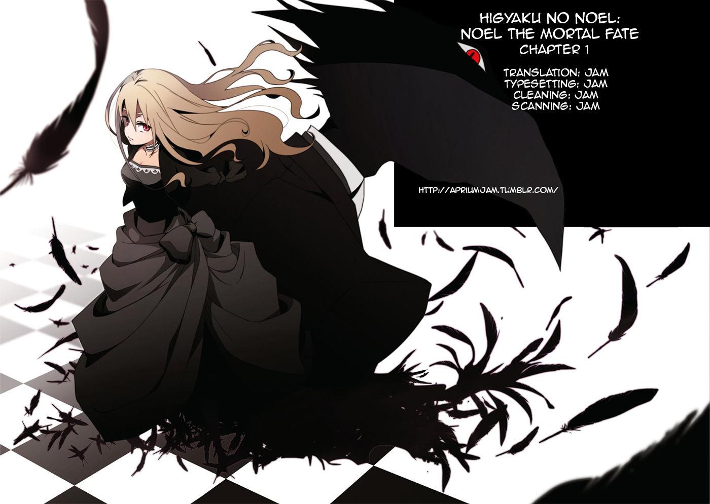 Higyaku no Noel 1: The Worst Day of Her Life at MangaFox