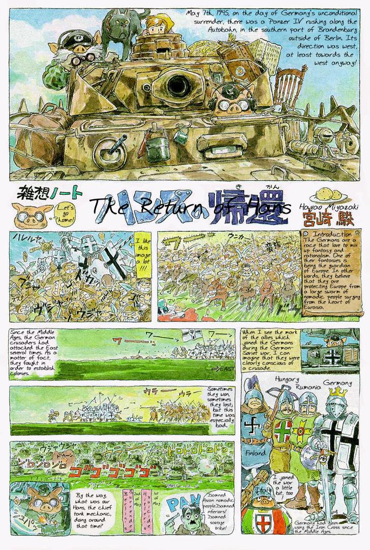 Hansu no Kikan - The Return of Hans 1 at MangaFox