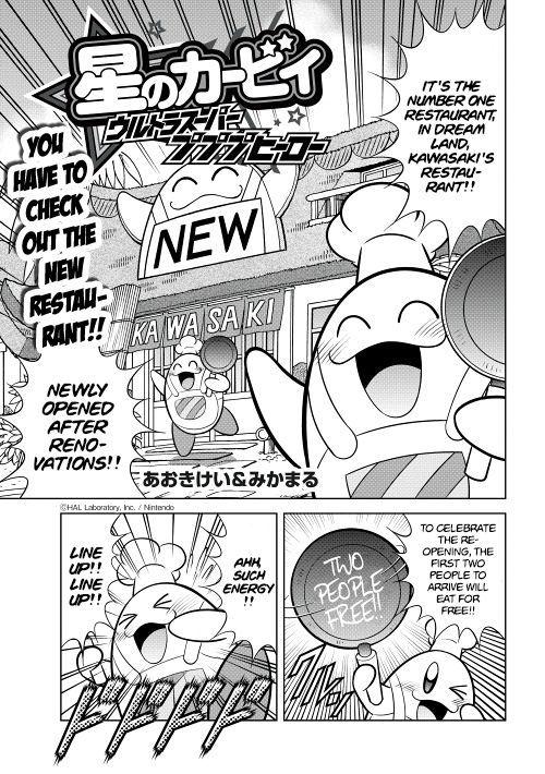 Hoshi no Kirby - Ultra Super Pupupu Hero 12 at MangaFox