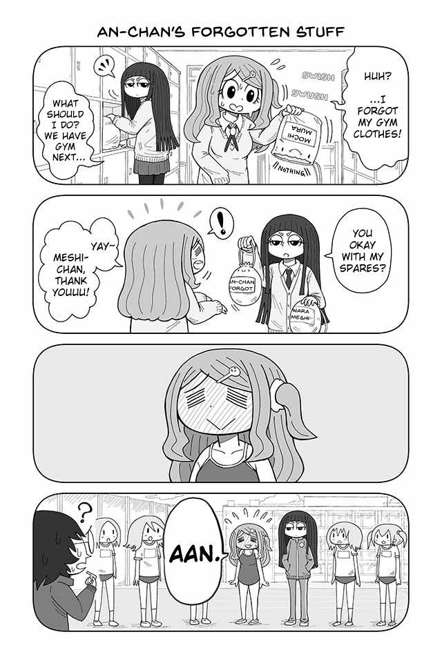 An-chan no Aan 5 at MangaFox