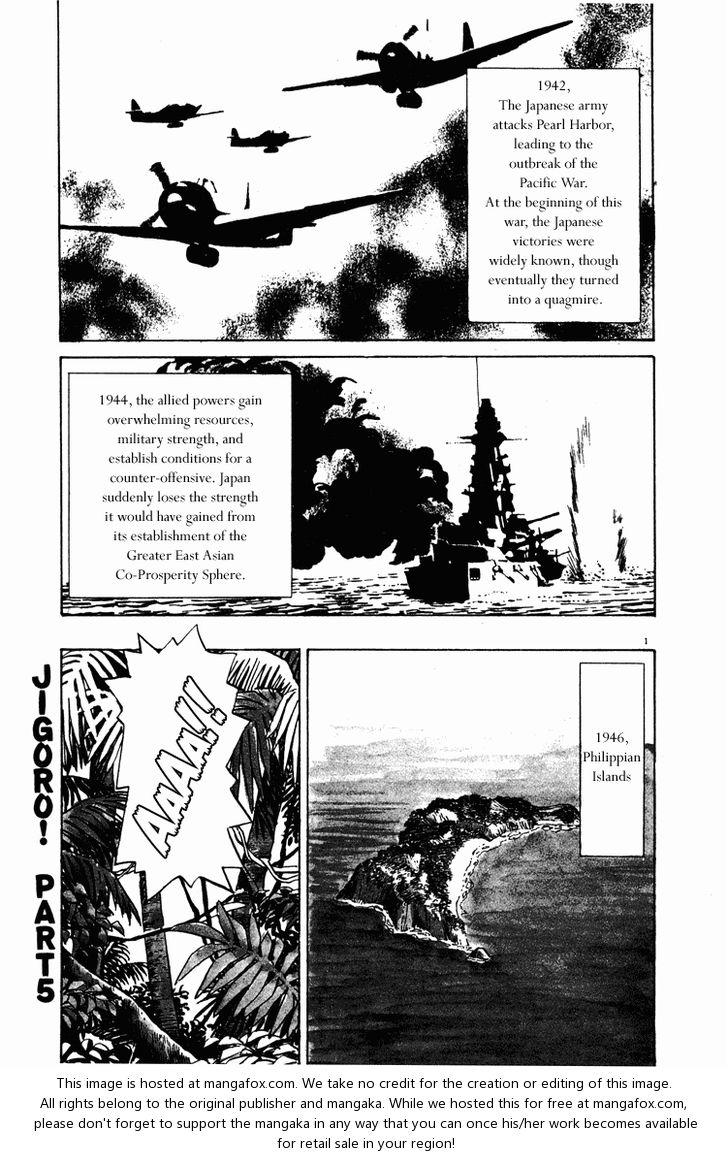Jigoro! 5: Jigoro! (Part 5) at MangaFox