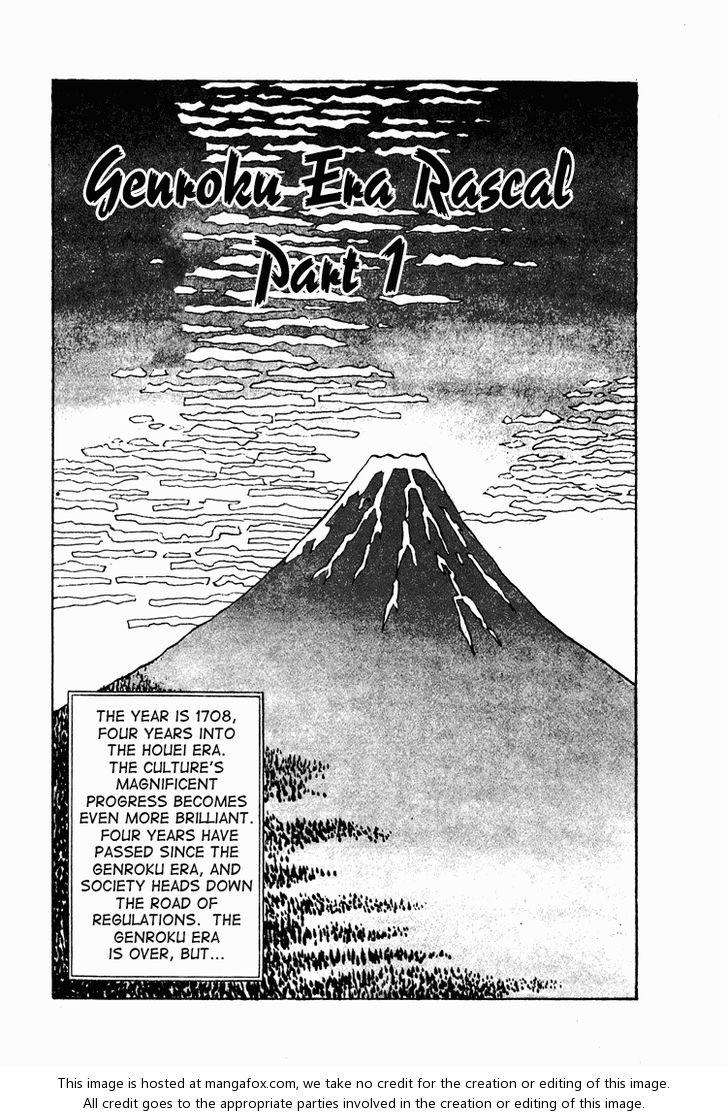 Jigoro! 6: Genroku Era Rascal (Part 1) at MangaFox