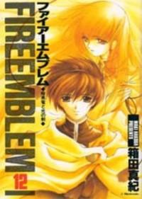 Fire Emblem: Ankokuryuu to Hikari no Ken