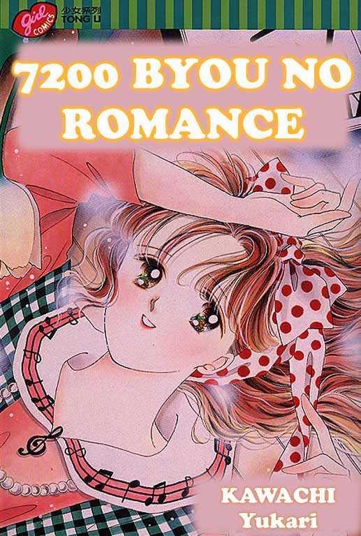 7200 Byou no Romance 1 at MangaFox