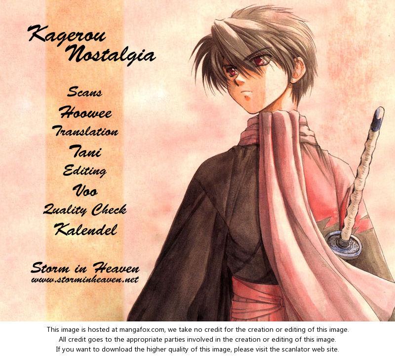 Kagerou Nostalgia 7: Shiranui Oboro Hen at MangaFox