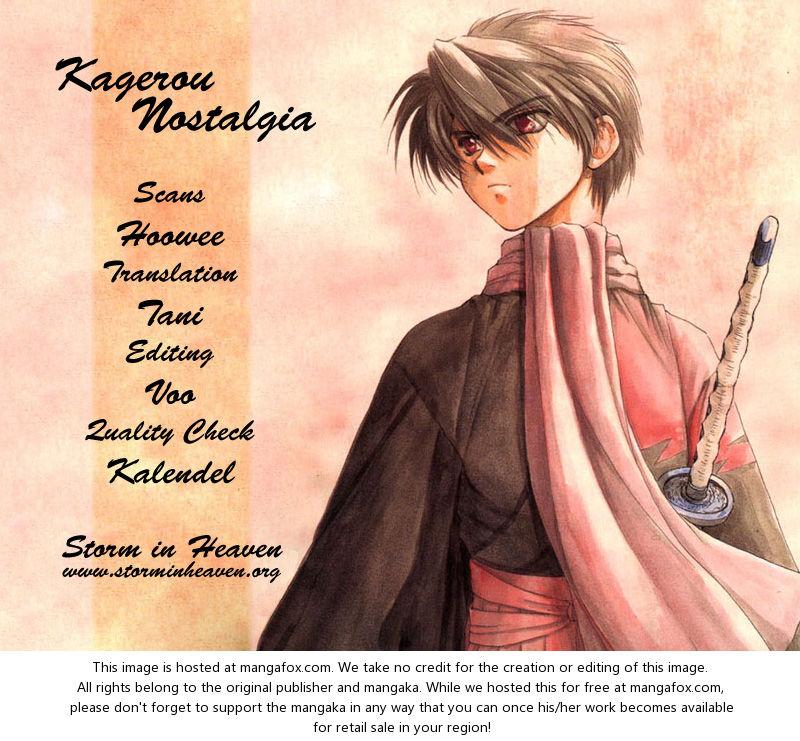 Kagerou Nostalgia 12: The Ties of Strong Men at MangaFox