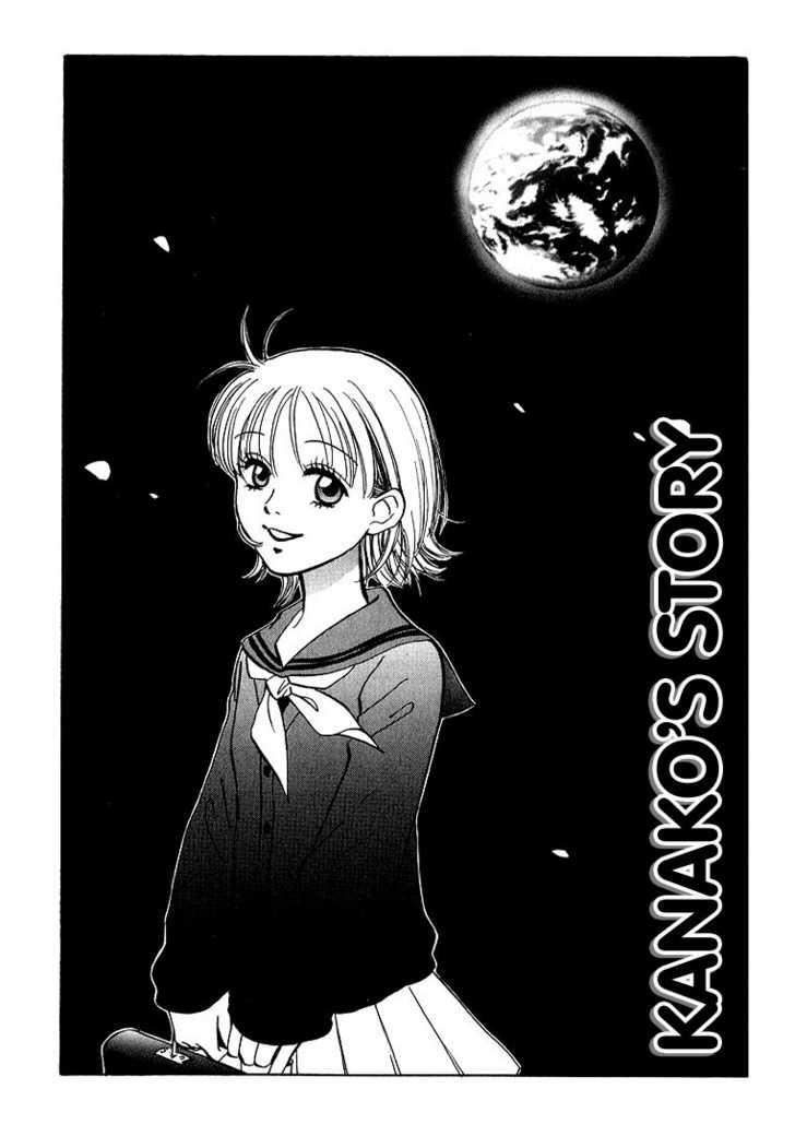 Aishiatteru Futari 4: Kanoko's Story at MangaFox