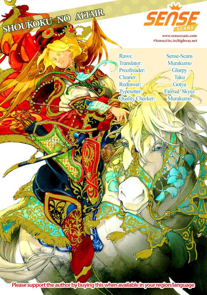 Shoukoku no Altair 108 at MangaFox