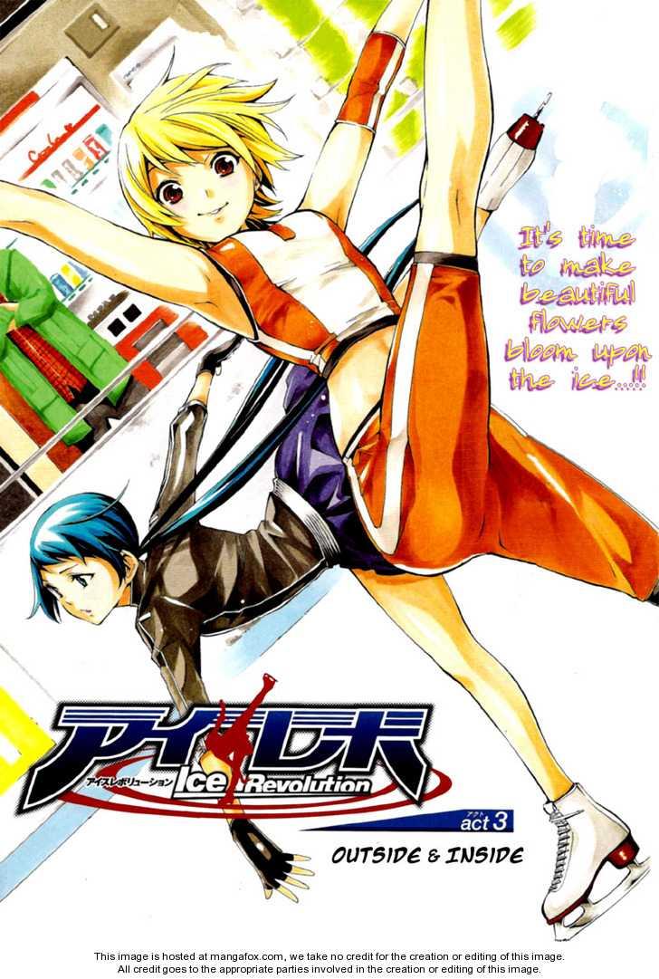 I-Revo 3: Outside and Inside at MangaFox