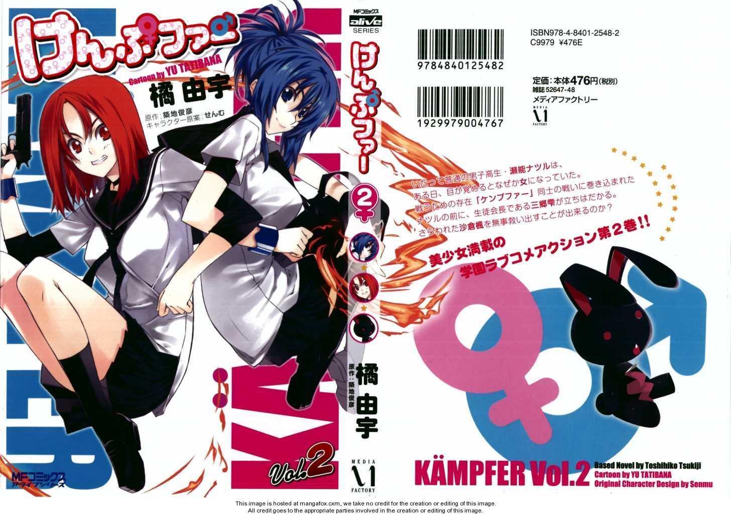 Kampfer 6 at MangaFox