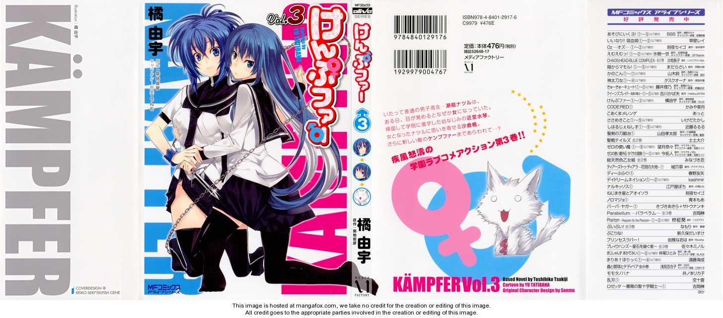 Kampfer 11 at MangaFox