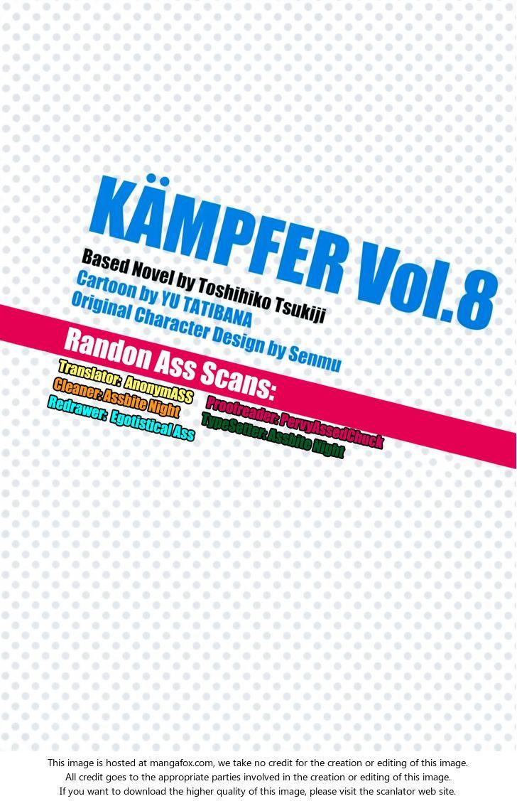 Kampfer 40 at MangaFox