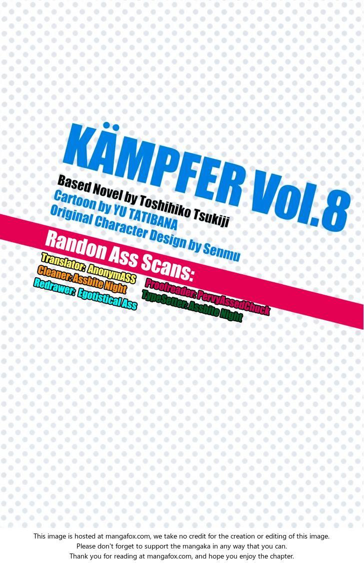 Kampfer 41 at MangaFox