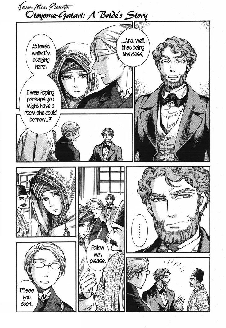 Otoyomegatari 72: Vows at MangaFox