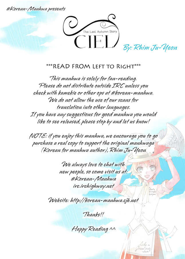 Ciel~the Last Autumn Story~ 12: All the City, Listen to the Name (3) at MangaFox.la