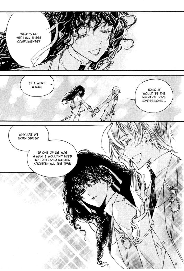 Ciel~the Last Autumn Story~ 11.2 at MangaFox.la