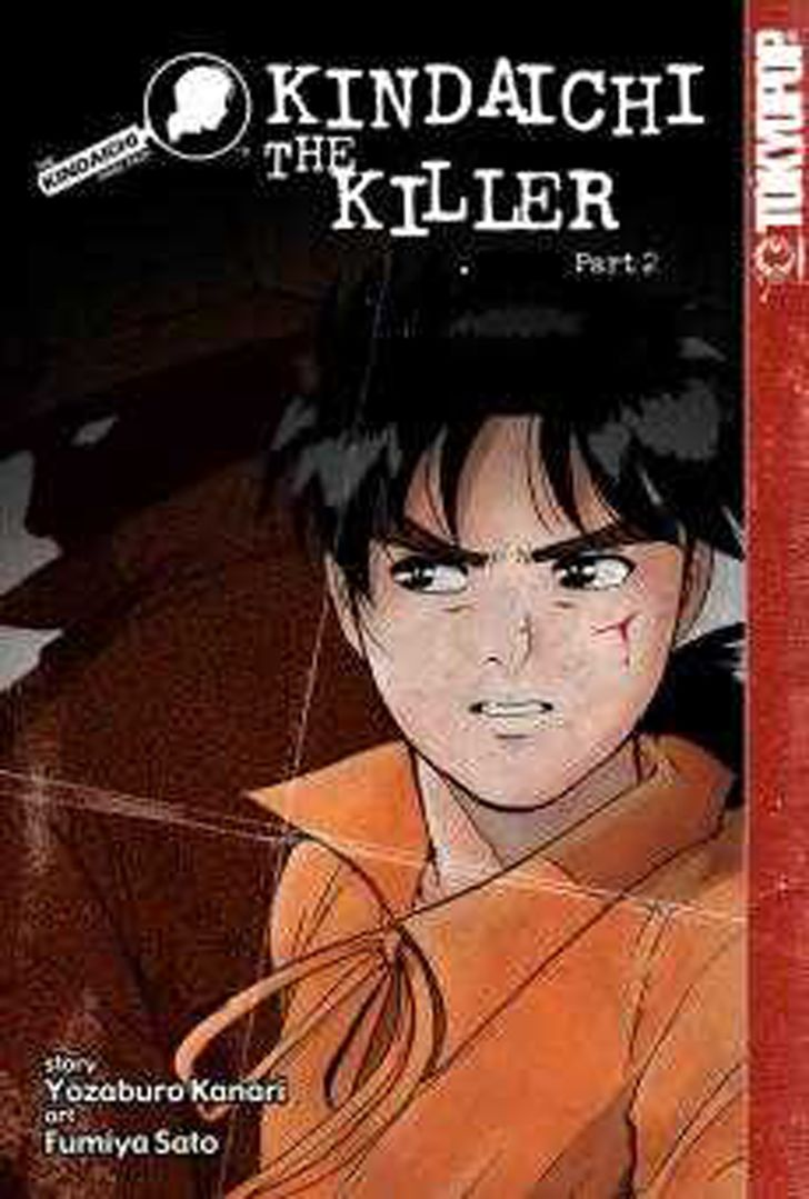 Kindaichi Shounen no Jikenbo 102: (File 10) Kindaichi The Killer (09) at MangaFox